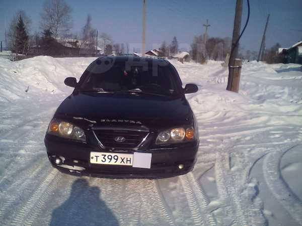 Hyundai Elantra, 2008 год, 350 000 руб.