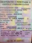 Лада 2104, 2012 год, 190 000 руб.