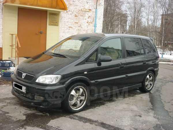Subaru Traviq, 2002 год, 250 000 руб.