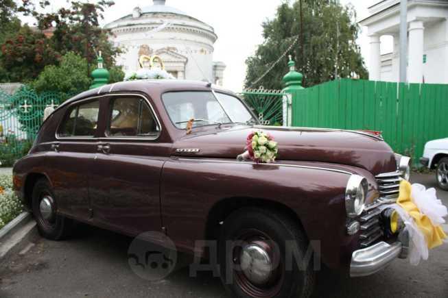 ГАЗ Победа, 1950 год, 875 000 руб.