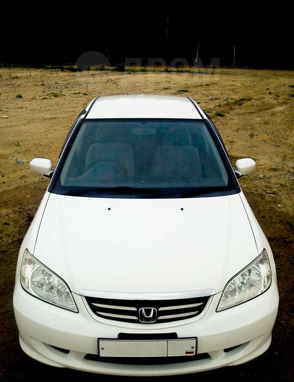 Honda Civic Ferio, 2006 год, 330 000 руб.