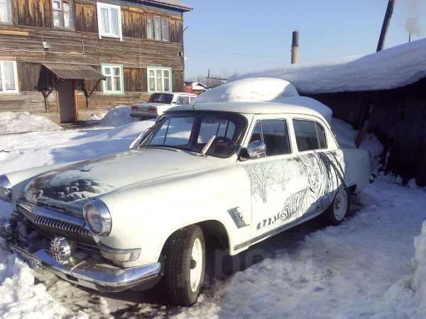 ГАЗ Волга, 1970 год, 250 000 руб.
