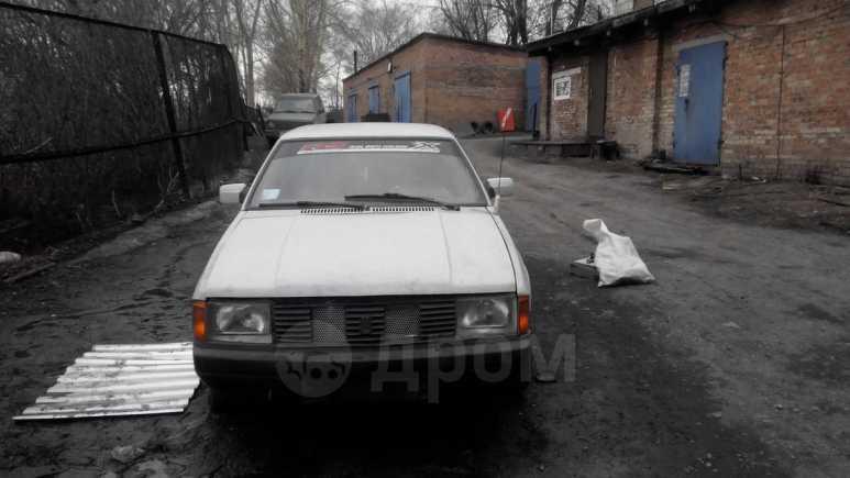Москвич Москвич, 1994 год, 12 000 руб.