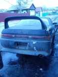Toyota Mark II, 1993 год, 60 000 руб.
