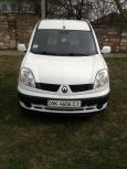 Renault Kangoo, 2007 год, 557 593 руб.