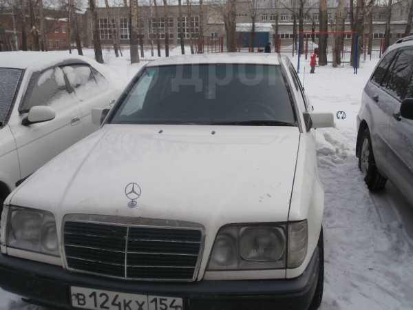 Mercedes-Benz E-Class, 1995 год, 230 000 руб.