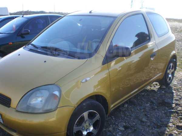 Toyota Yaris, 1999 год, 422 597 руб.