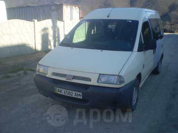 Fiat Scudo, 1998 год, 322 817 руб.