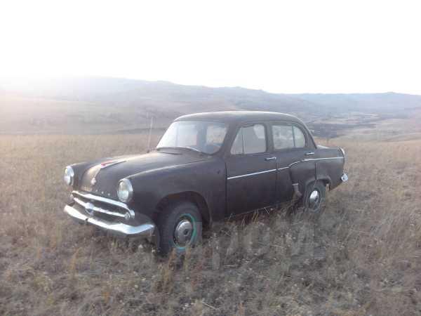 Москвич Москвич, 1956 год, 35 000 руб.