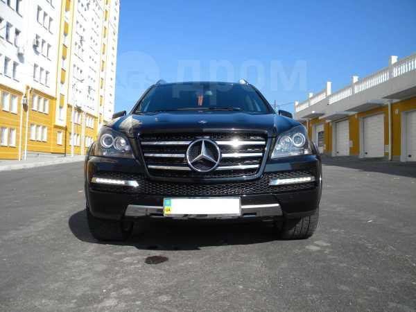 Mercedes-Benz GL-Class, 2012 год, 3 000 000 руб.