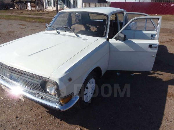 ГАЗ Волга, 1990 год, 37 000 руб.