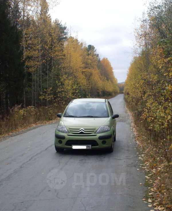 Citroen C3, 2008 год, 300 000 руб.