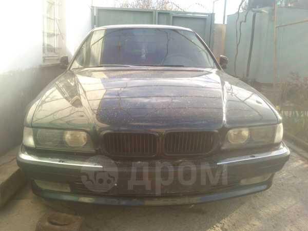 BMW 7-Series, 1999 год, 205 429 руб.