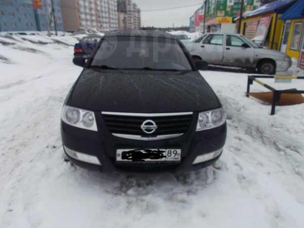 Nissan Almera Classic, 2007 год, 310 000 руб.