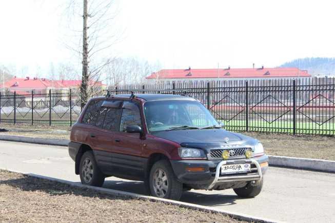 Toyota RAV4, 1995 год, 260 000 руб.