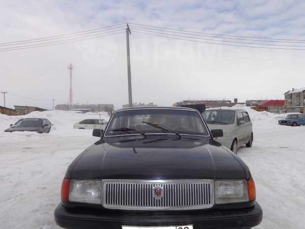 ГАЗ Волга, 1996 год, 45 000 руб.
