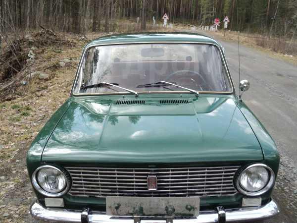 Лада 2101, 1974 год, 80 000 руб.