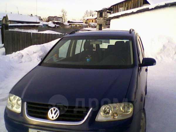 Volkswagen Touran, 2006 год, 550 000 руб.