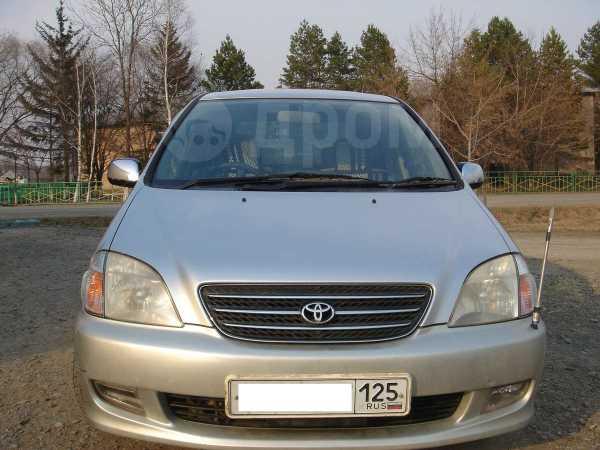 Toyota Nadia, 1999 год, 260 000 руб.