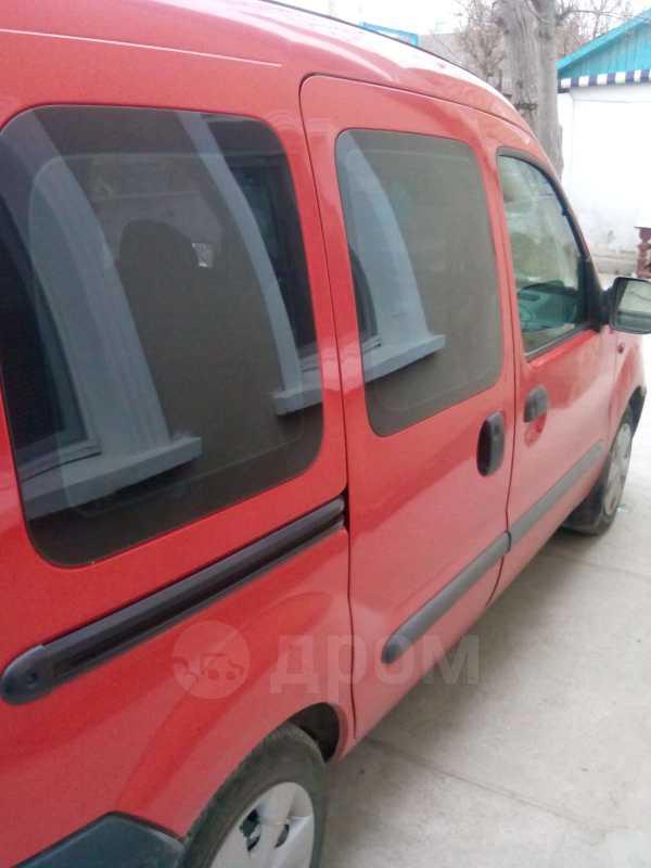 Renault Kangoo, 2001 год, 381 511 руб.