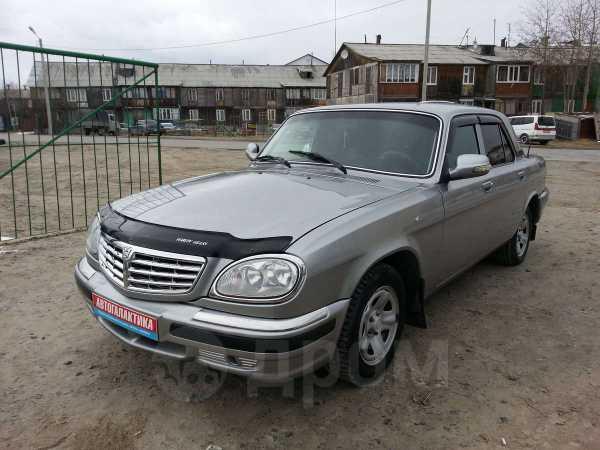 ГАЗ Волга, 2008 год, 170 000 руб.