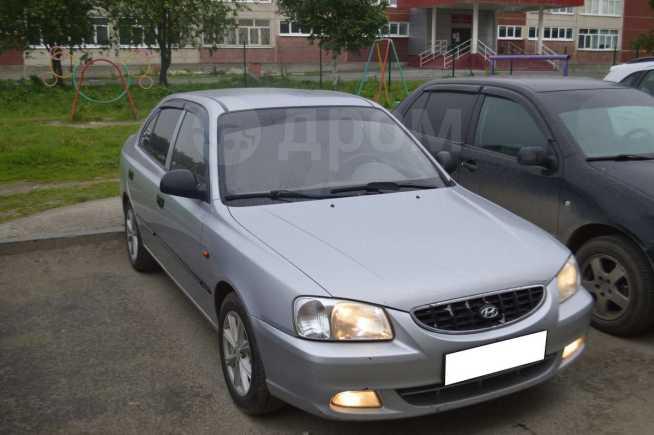 Hyundai Accent, 2005 год, 208 000 руб.
