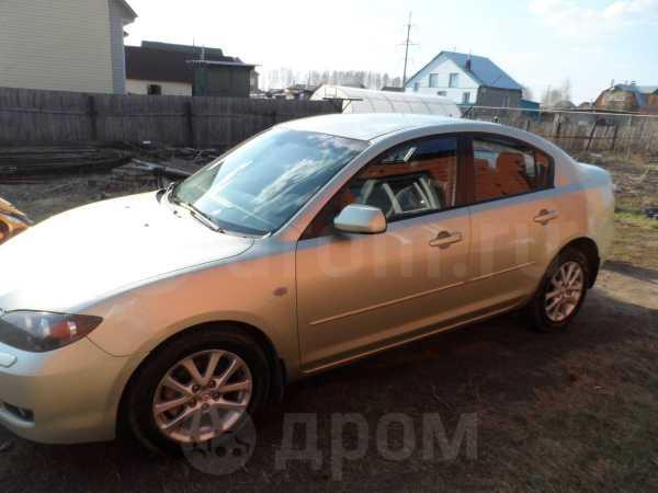 Mazda Mazda3, 2008 год, 475 000 руб.