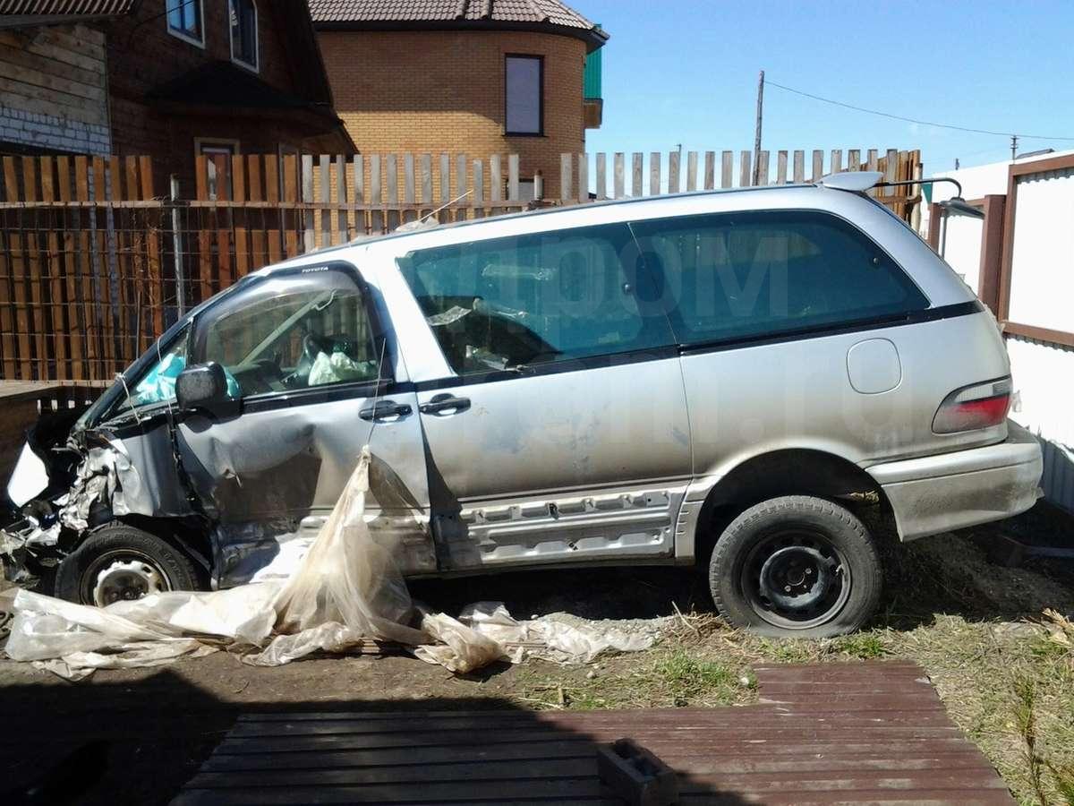 Автомобили целиком на запчасти после аварии частные объявления авито астрахань работа свежие вакансии сварщик