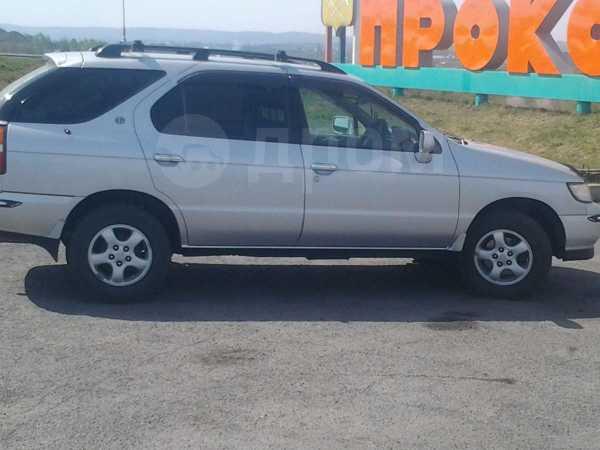 Nissan R'nessa, 1999 год, 240 000 руб.