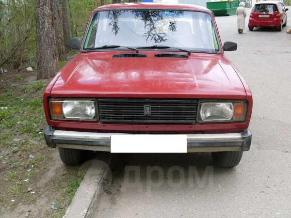 Лада 2105, 1997 год, 35 000 руб.