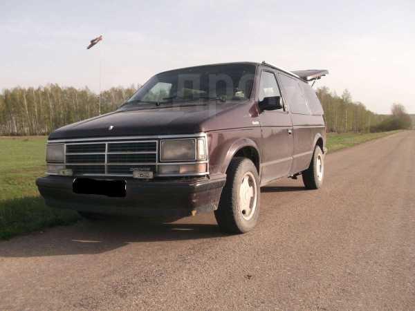 Dodge Caravan, 1989 год, 145 000 руб.