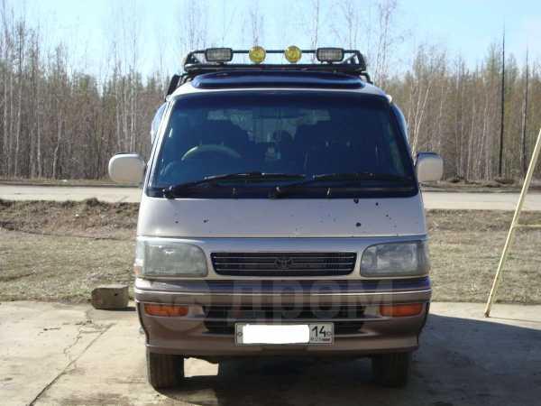 Toyota Hiace, 1995 год, 310 000 руб.