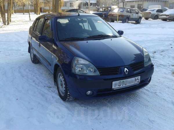 Renault Symbol, 2005 год, 205 000 руб.