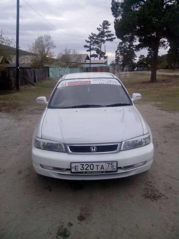 Honda Domani, 1999 год, 200 000 руб.