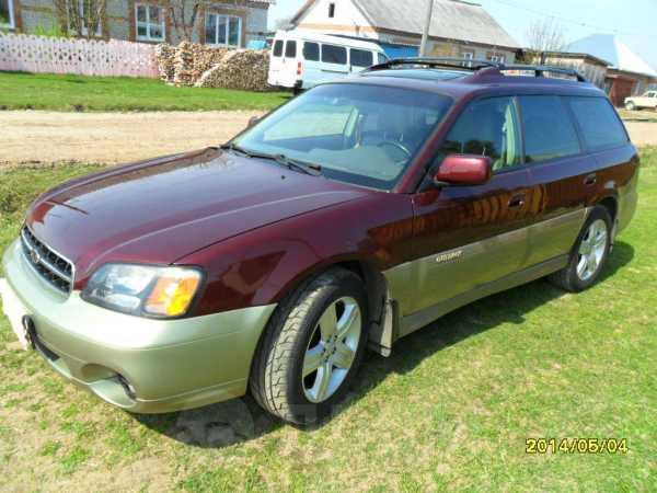 Subaru Outback, 2000 год, 270 000 руб.