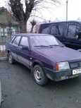Лада 21099, 1998 год, 43 000 руб.