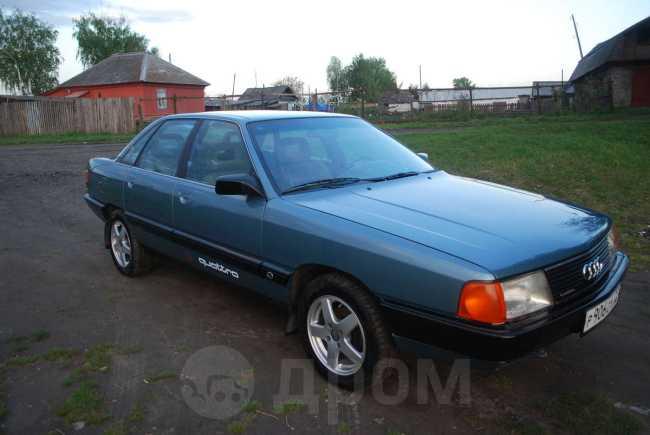 Audi 100, 1989 год, 200 000 руб.