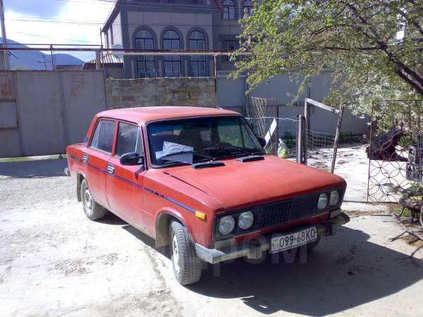 Лада 2103, 1980 год, 70 433 руб.
