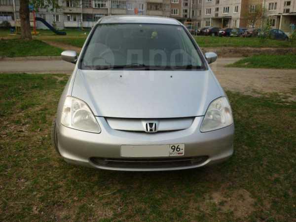 Honda Civic, 2002 год, 190 000 руб.