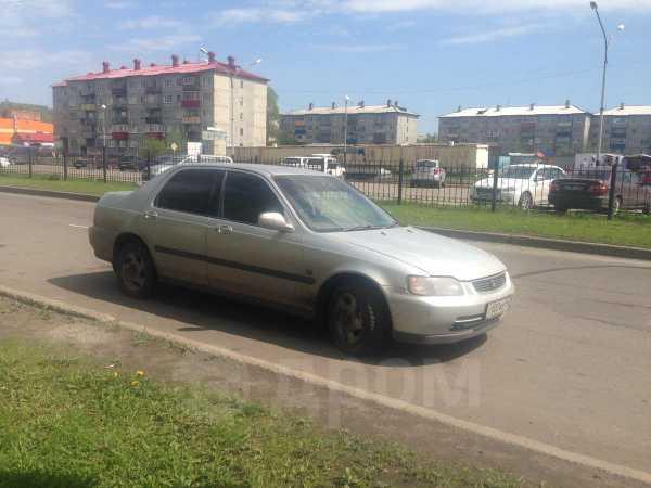 Honda Domani, 1995 год, 155 000 руб.