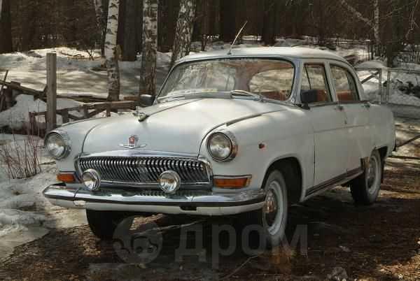 ГАЗ 21 Волга, 1961 год, 120 000 руб.