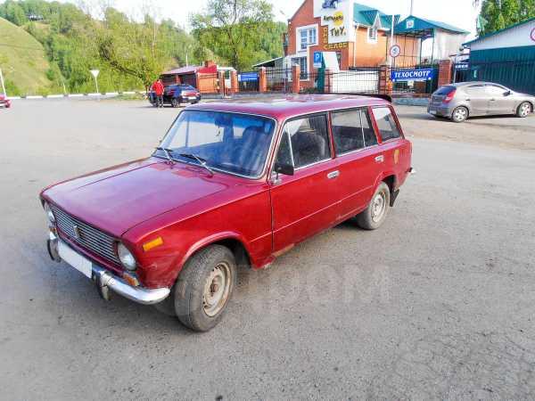 Лада 2102, 1985 год, 27 000 руб.