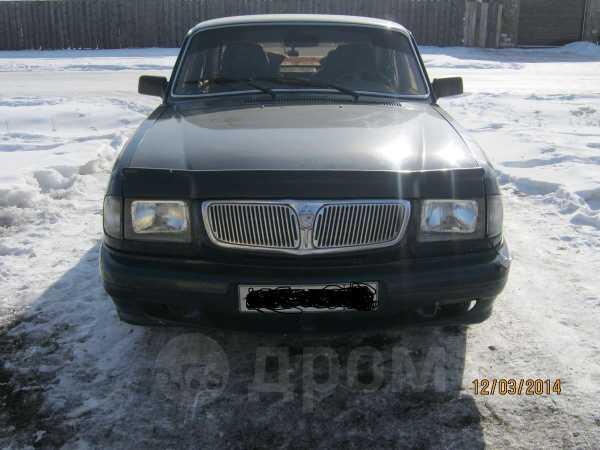ГАЗ Волга, 1999 год, 76 000 руб.