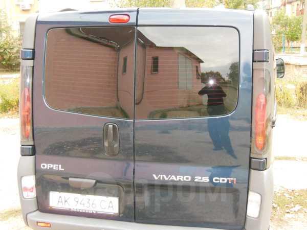 Opel Vivaro, 2005 год, $16500
