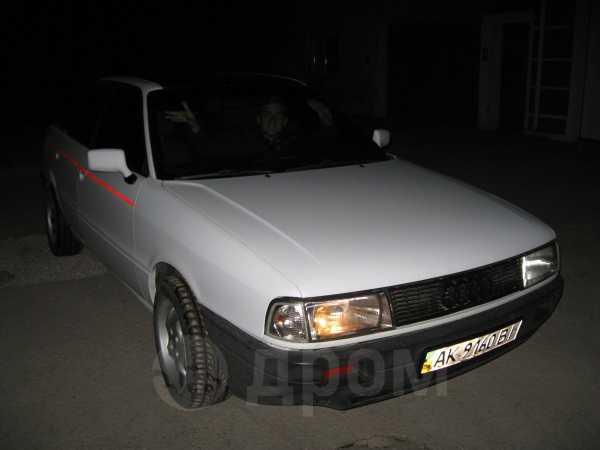 Audi 80, 1988 год, 179 520 руб.