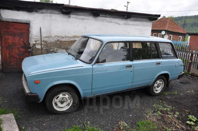 Лада 2104, 1995 год, 38 000 руб.