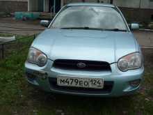 Минусинск Impreza 2003
