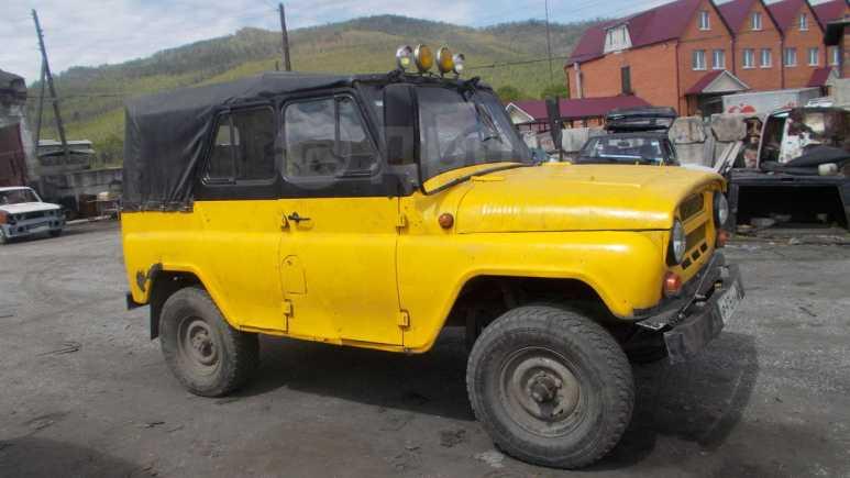 УАЗ 3151, 1992 год, 140 000 руб.