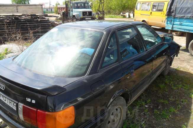 Audi 80, 1991 год, 40 000 руб.