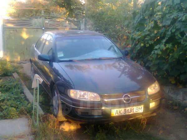 Opel Omega, 1997 год, 220 000 руб.